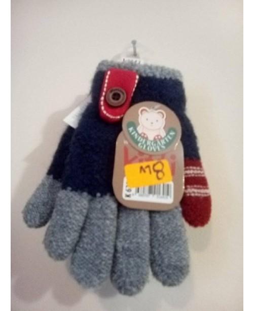 Детски ръкавици Сини Сиви