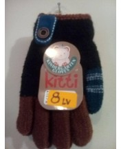 Детски ръкавици лукс 1