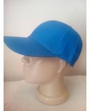 Дамска синя шапка с козирка