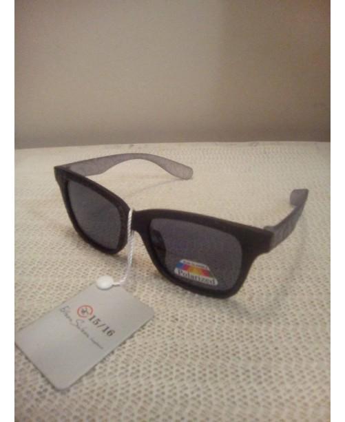 Детски слънчеви очила за момчета