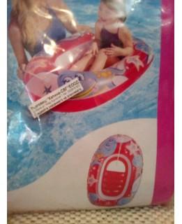 Детска надуваема лодка Розова