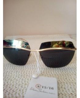 Авангардни дамски очила С1